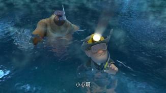 Boonie Bears00085
